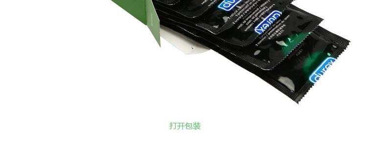 杜蕾斯 螺纹装避孕套 中号 3/12只装