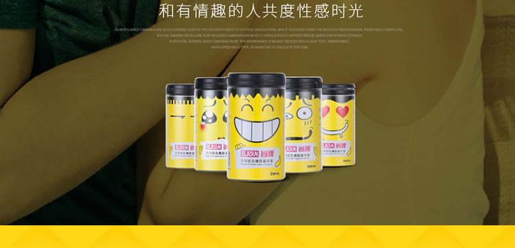 尚牌 小黄罐定制版避孕套 中号 24只装