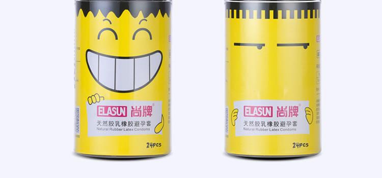 尚牌 小黃罐定制版避孕套 中號 24只裝