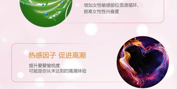 大象 刺激女性高潮款避孕套 中號 7/12只裝