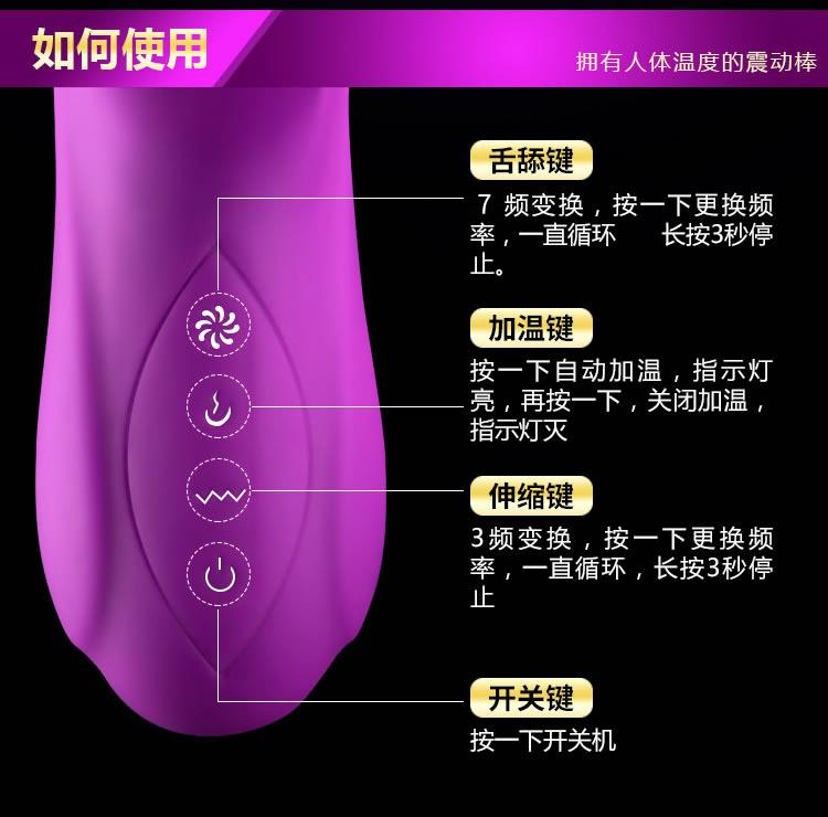 【热销升级款】 曼诺 二代飞轮魔舌高速舌舔智能加温刺激G点女性自慰棒