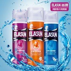 天然无味的水溶性润滑液,透明质酸保持私处水嫩,持久润滑确保长时间不干涩!