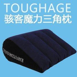 美国骇客TOUGHAGE魔力三角枕性爱沙发,做爱省力枕,性爱百变体位,激情邂逅,成人男女夫妻情趣充气沙发气垫