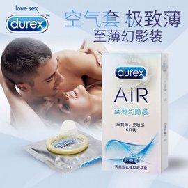 杜蕾斯幻隱空氣套AiR ,超薄避孕套6只裝