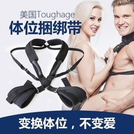 男女夫妻摟抱性愛秋千,情趣搖擺穿戴,另類SM用品,用非常的姿勢,在任何地方創造激情!