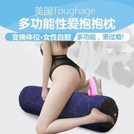 多功能性愛抱抱枕,可配合女用自慰器,解放雙手自慰新享受。