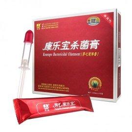 有效起到避孕和预防交叉感染,清宫排毒、消炎润滑、修复生殖黏膜损伤,无毒无刺激性无副作用!