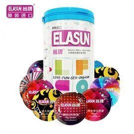 24片罐装泰国进口避孕套 螺纹颗粒冰火避孕套