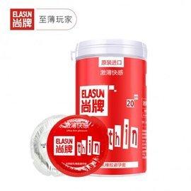 20只避孕套超薄安全套 泰国进口成人用品