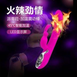 45度加溫功能感受真人溫度、LED液晶顯示溫度、棒身雙馬達設計、7頻震動,任由你選擇!