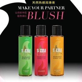 三种美味口感的唇吸液,用于调情及润滑,热感配方,让你的吻在TA的身上点燃熊熊欲火!
