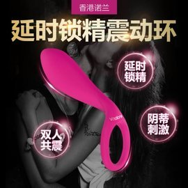 拉环设计、延时锁精、阴蒂刺激,让性福时刻更持久,刺激感强烈到你尖叫不止!