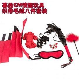 男女双人情趣捆绑束缚套装,包括眼罩、皮鞭、捆绑绳、手铐、脚铐、脖套、调情羽毛、铃铛乳夹,玩转SM刺激新花样。