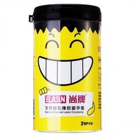 尚牌小黄人定制罐装24片, 情趣避孕套