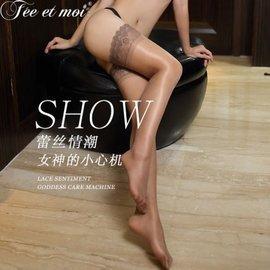 性感丝袜,蕾丝诱惑,魅力十足。