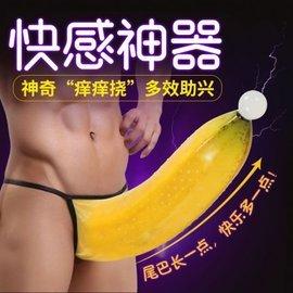 增粗增长阴茎、延时防早泄、增强女性G点高潮及快感