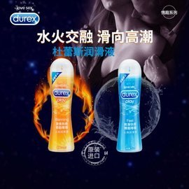 滋润爽滑,水溶清爽。一吹即热,让情欲帜热绽放,热感情趣刺激,缠绵加油舔火!