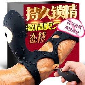 自带刷子 全方位刺激阴蒂 物理锁精延时 不伤身
