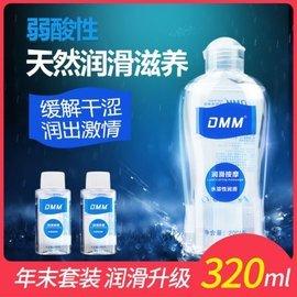 水溶性,最易被皮肤表面吸收,湿滑顺畅。可全身按摩,阴道、器具,男女用按摩润滑液,芦荟保湿更滋润!