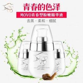保湿,柔和,青春型精华液,私处、乳晕,均可用。
