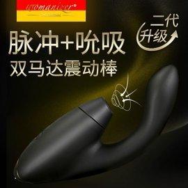 采用先进吮吸技术,1440种快感模式,模拟口舌般的快感体验。