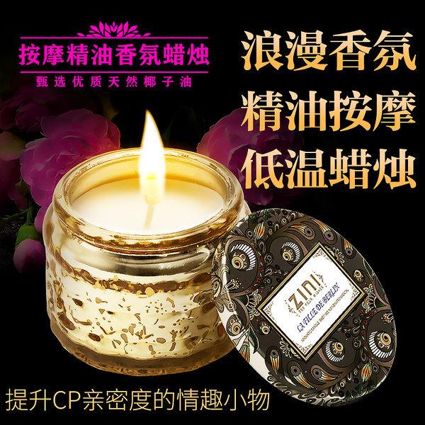 5M道具不得不提的精油香氛蜡烛
